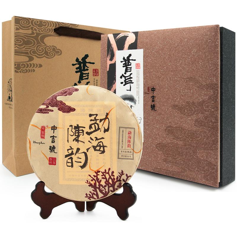 Chinese Yunnan Pu Erh Tea Shu Puerh Tea Cake 357g Buy