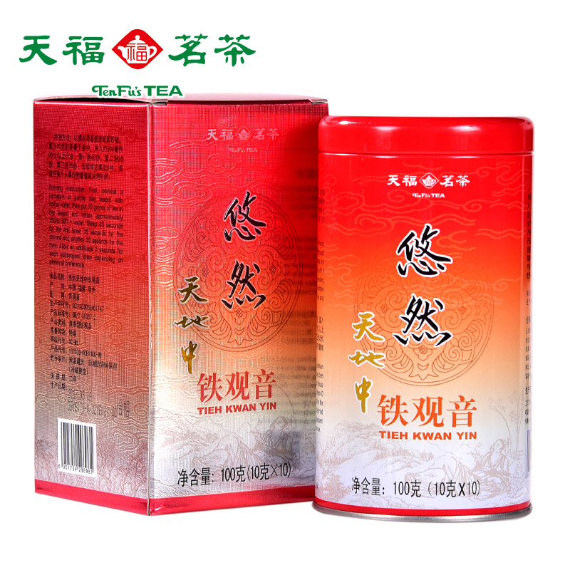 China S Anxi Tieguanyin Oolong Tea Buy 100g Buy Chinese