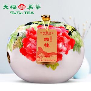 da hong pao most expensive tea