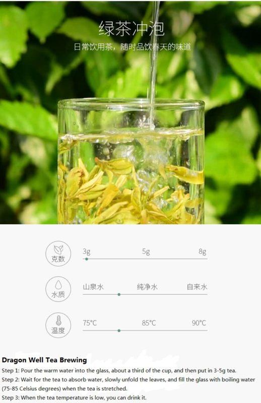 dragon well tea brewing
