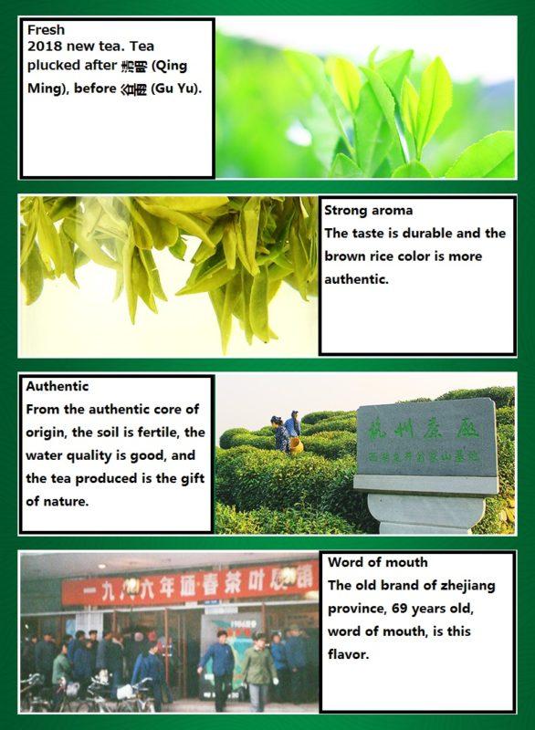 longjing tee