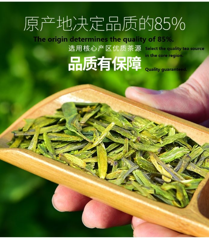lung ching dragonwell tea