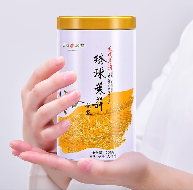 loose leaf jasmine green tea