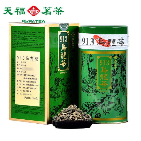 oolong tea for sale
