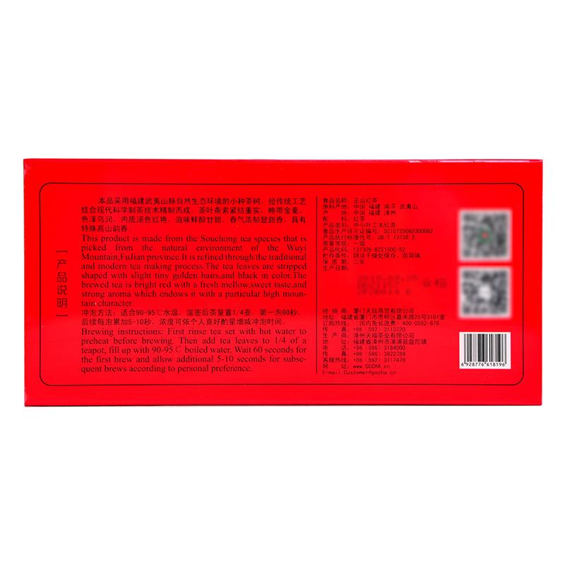 Buy Tenfu S Lap Sang Su Chong Wuyi Black Tea 150g Online