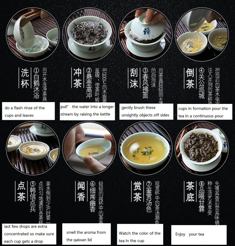 how to prepare oolong tea