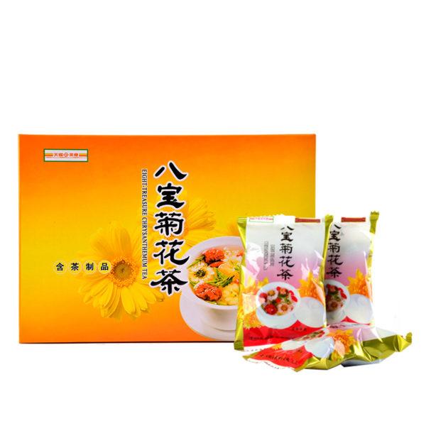 ten fu's tea