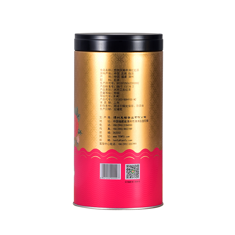 Buy Tenfu S Yunnan Dian Hong Black Tea Bulk Online 90g